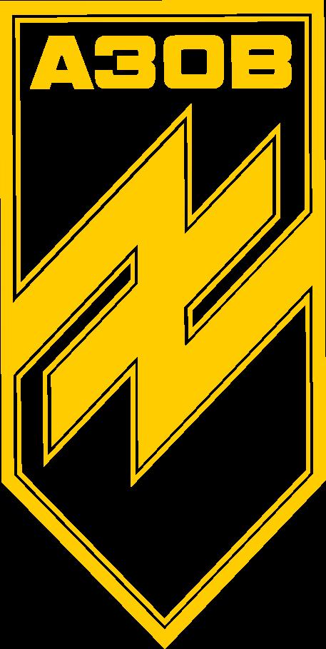 Сучасна українська армія Logo