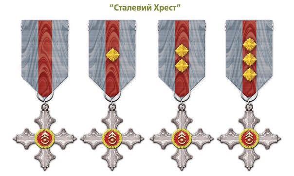 Український бойовий хрест