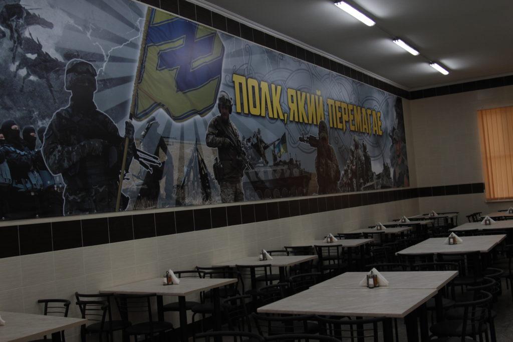 Відкриття їдальні