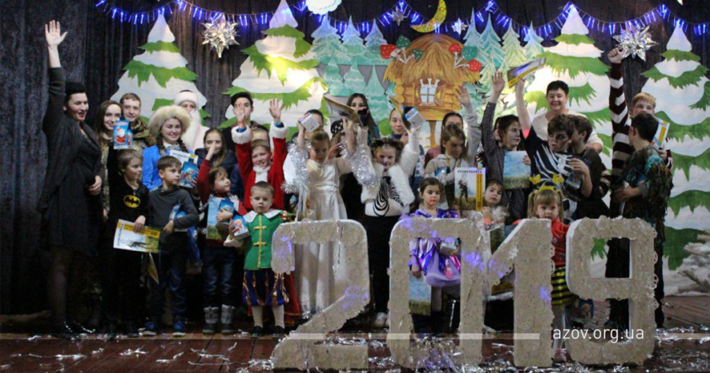 Азовці привітали дітей Юр'ївки з Новим роком