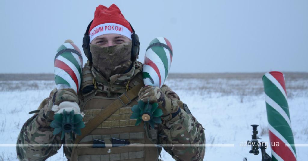 Привітання з новорічними святами від полку АЗОВ!