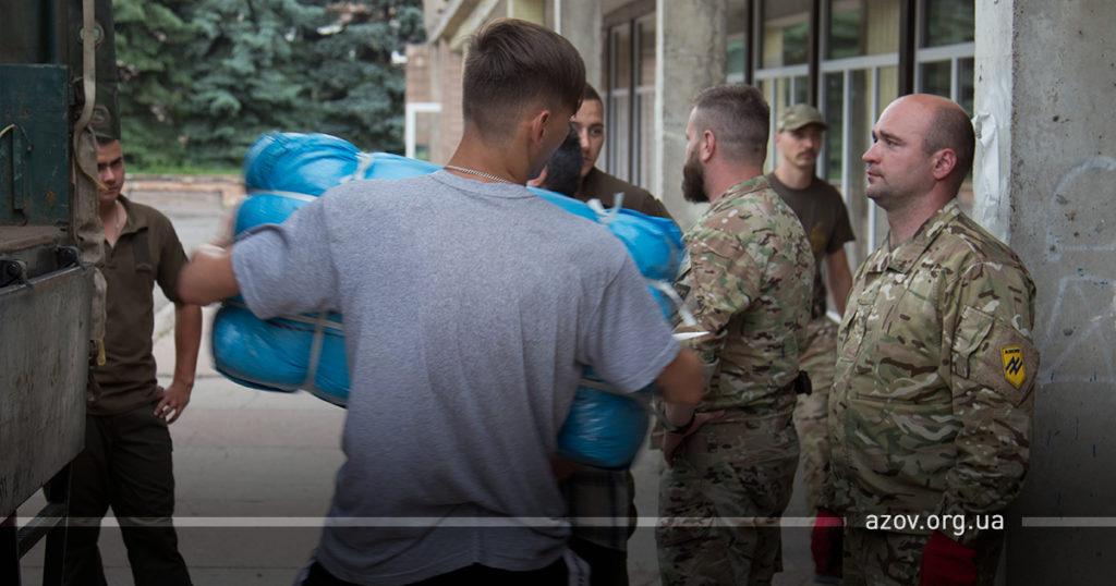 АЗОВ гуманітарна допомога Латвія