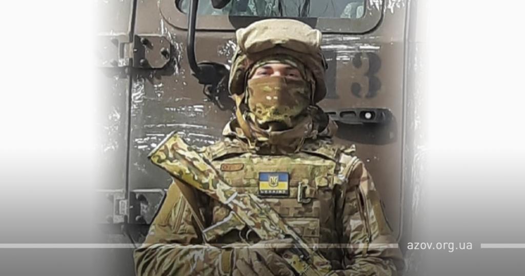 Полк «Азов» зазнав втрат