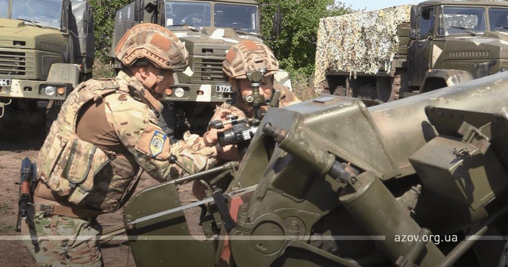 артилеристи