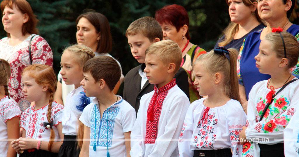 Азовці взяли участь у відзначенні Дня прапора