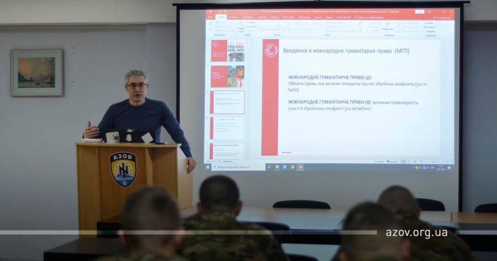 лекція з основ Міжнародного гуманітарного права
