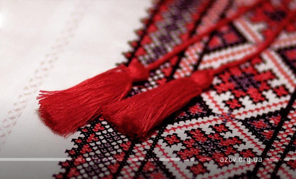 вишиванка свято День вишиванки