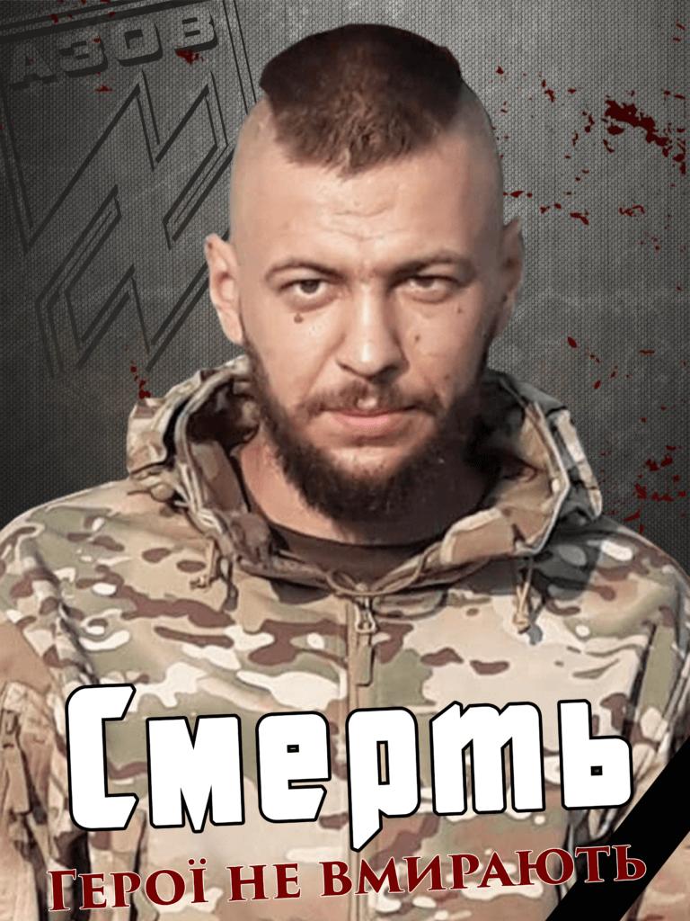 Смерть загибель Черевко