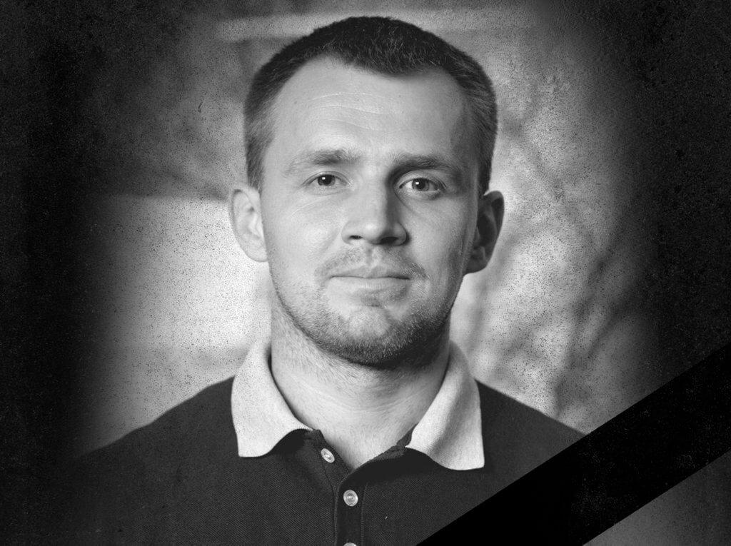 Янтар Нацкорпус смерть
