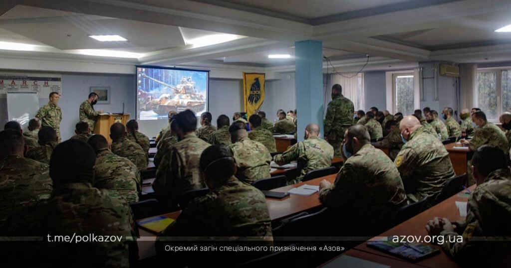 збори курси офіцери