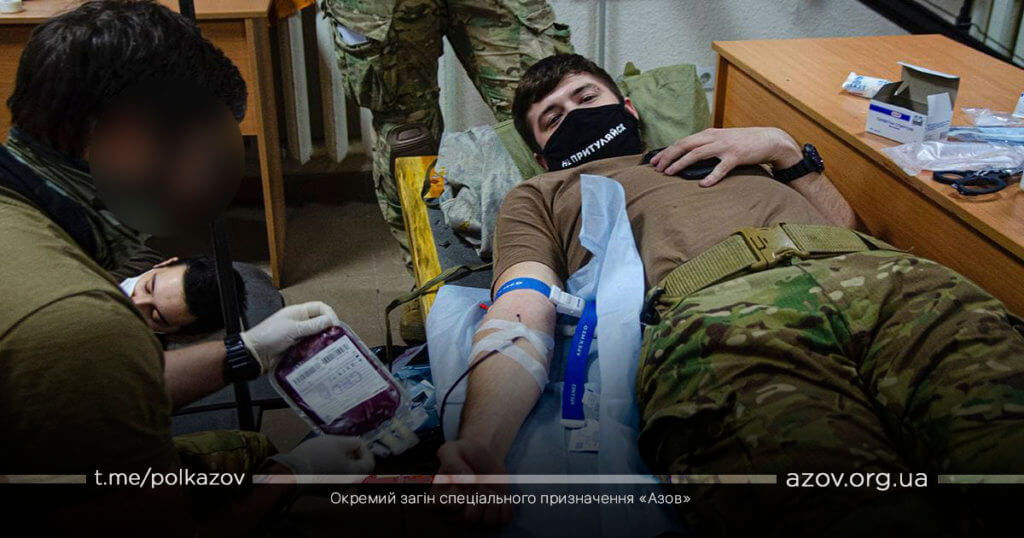 Азов Сурков гемотрансфузії