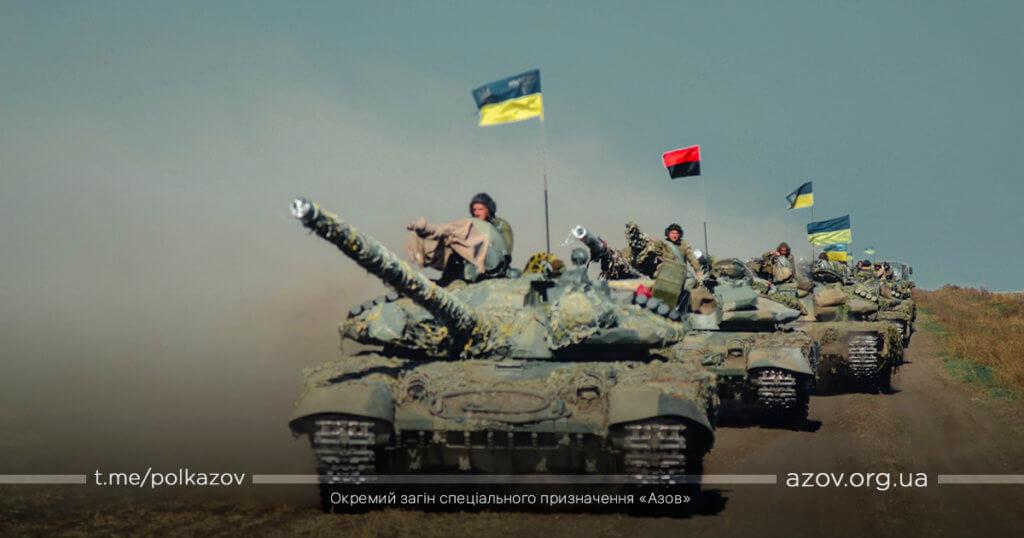 танки танкісти