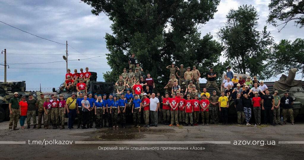 вишкіл Юнацький корпус Азов табір діти